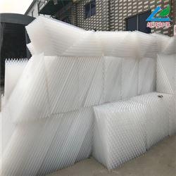 沉淀池斜管填料|PP塑料斜管