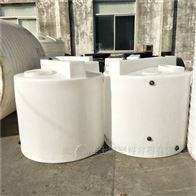 武汉3吨药剂加药罐耐酸碱搅拌箱带电机
