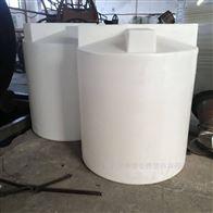 武汉2吨加药搅拌桶投药桶配药桶带计量
