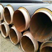 复合型聚氨酯热力管道