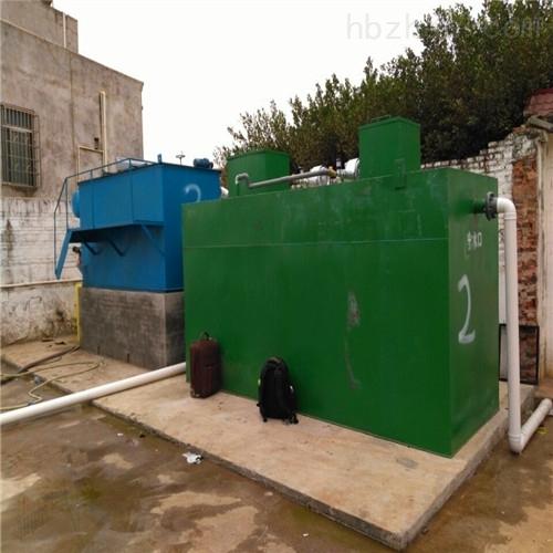 新余食品加工废水处理系统定制