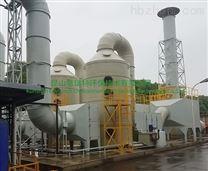喷淋塔+活性炭系统