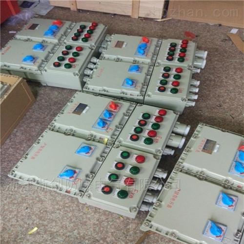 CE93防爆动力配电箱(电磁起动)