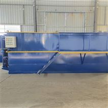 世凈澄一體化污水處理設備生產廠家
