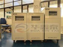 非标机60KVA变频电源定制,客户要求60HZ