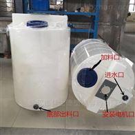 九江5000L加厚加药箱加药桶配套搅拌电机