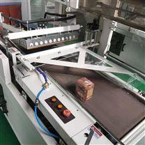 双荣生产多功能收缩机食品盒热缩包装机