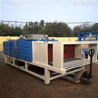 桶装面热收缩套膜机红外线加热包装机厂家