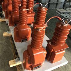 JLS-35高压计量箱35kv*