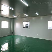 潍坊恒温恒湿洁净车间改造施工