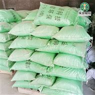 干拌复合轻集料混凝土批量供应