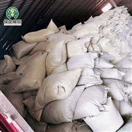 复合轻集料供货规格 现货出厂价格