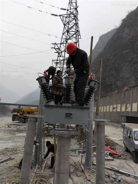 两元件35kv高压计量箱成都分公司
