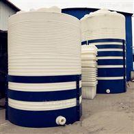 武汉1.5吨耐腐废水储液罐塑料储存罐批发