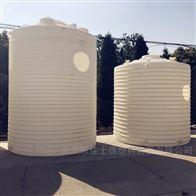 武汉30吨灌溉沼液储罐塑料储液罐规格