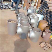 不锈钢对焊三通生产基地北京