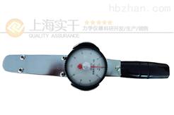 力矩扳手0-5N.m指针表盘扭力扳手 5N.m指针扭矩扳手