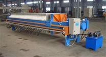板框式污泥压滤机供应
