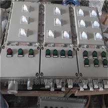 防爆照明配电箱生产厂家