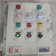 BXMDBXMD53-4K380防爆照明动力配电箱