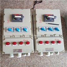 6回路防爆照明配电箱