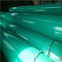 钢结构用环氧粉末防腐钢管价格