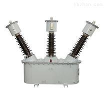 成都35KV电力计量箱(油浸式/干式)