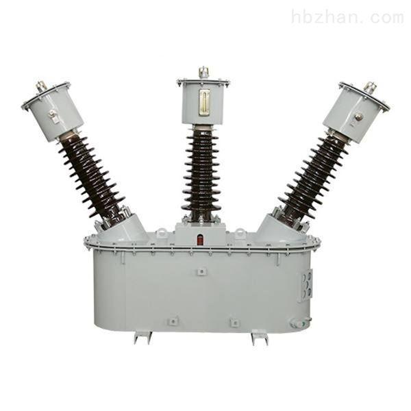 内江双向35KV落地式电力计量箱