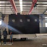 海南省生活污水处理设备 耐冲击负荷性能好