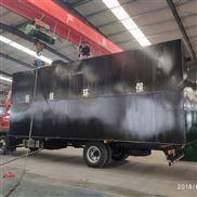 福建省医院污水处理设备适用于疗养院