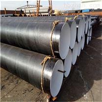 聚乙烯环氧煤沥青防腐钢管