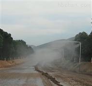 道路喷雾降尘