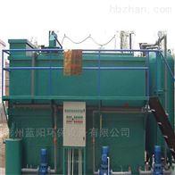 A2O/MBR污水净化一体化设备生产厂家