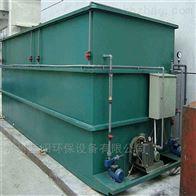 南京医疗污水净化处理一体机设备厂家