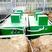城市生活污水处理设备工艺选择与特点