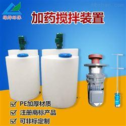加药搅拌装置配计量泵