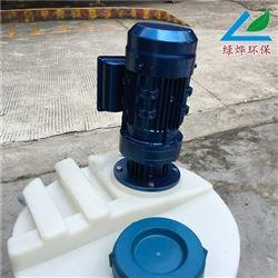 立式水处理搅拌机0.55kw