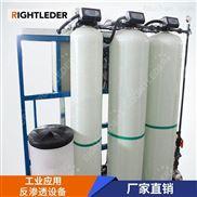 温州反渗透设备_酒精废水处理设备