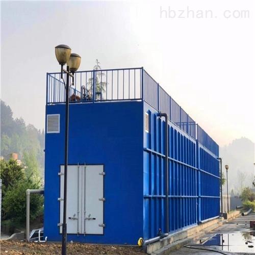 中牟屠宰废水专用处理设备定制