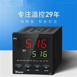AI-516P温控仪温度控制器