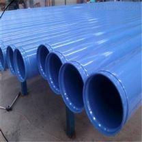 内外涂塑钢管价格优惠