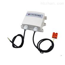RS-SJ-N01-2水浸传感器 漏水监测