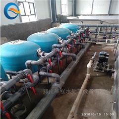 GQ-180泳池水处理设备