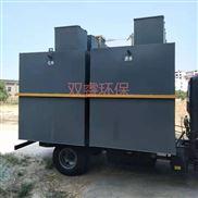 一体化污水处理设备针对生活医疗等各类污水