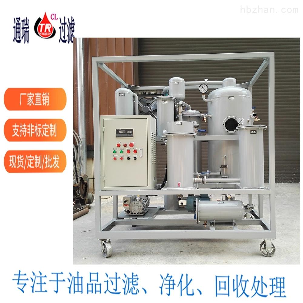 液压油/抗磨液压油/齿轮油/空压机油/热处理油等润滑油专用真空滤油机