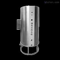中技环保节能环保容积式热水机