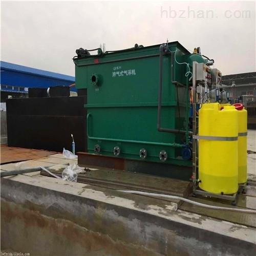 卫辉食品加工废水处理系统定制
