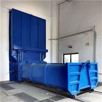 大型分体式垃圾站压缩设备斜圧式集装箱