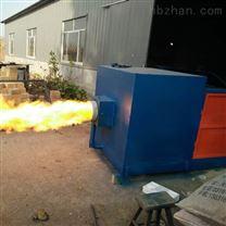 低碳雷竞技官网手机版下载高效生物燃烧器热风炉
