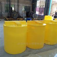 湖北鄂州500L塑料溶解罐PE加药箱配搅拌机
